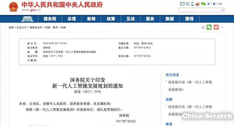https://cdn.china-scratch.com/timg/190622/144R62537-5.jpg