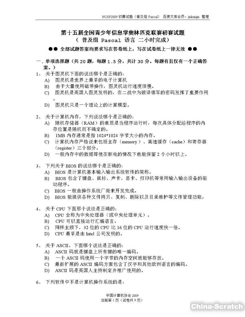 https://cdn.china-scratch.com/timg/190623/1120453T4-5.jpg