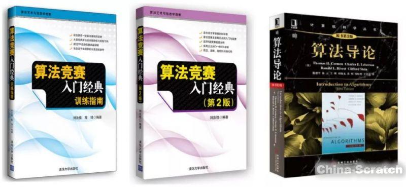https://cdn.china-scratch.com/timg/190623/1120505209-20.jpg