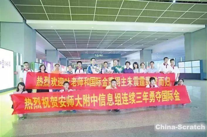 https://cdn.china-scratch.com/timg/190624/194R524N-8.jpg