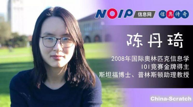 https://cdn.china-scratch.com/timg/190624/194R54519-11.jpg