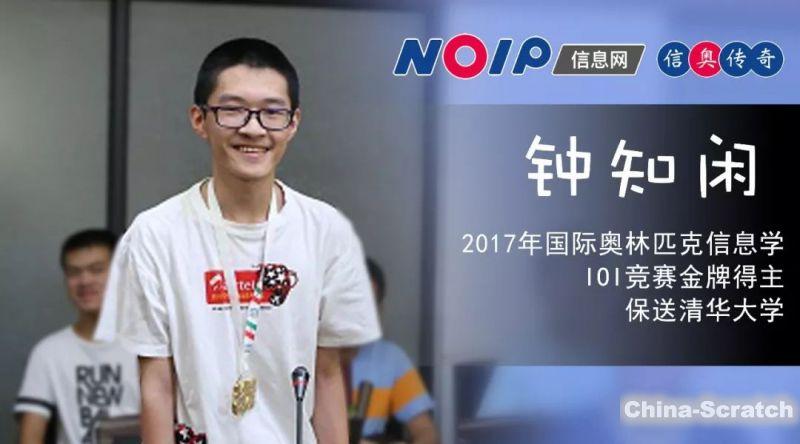 https://cdn.china-scratch.com/timg/190624/194R555X-10.jpg
