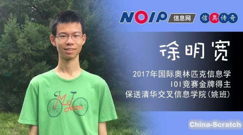 https://cdn.china-scratch.com/timg/190624/194RB0c-12.jpg