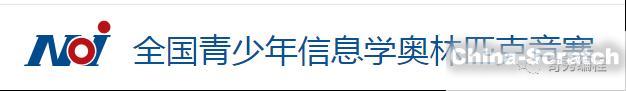 https://cdn.china-scratch.com/timg/190628/1052435R9-0.jpg