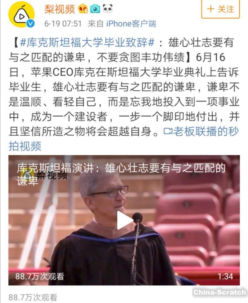 https://cdn.china-scratch.com/timg/190703/2253491303-1.jpg