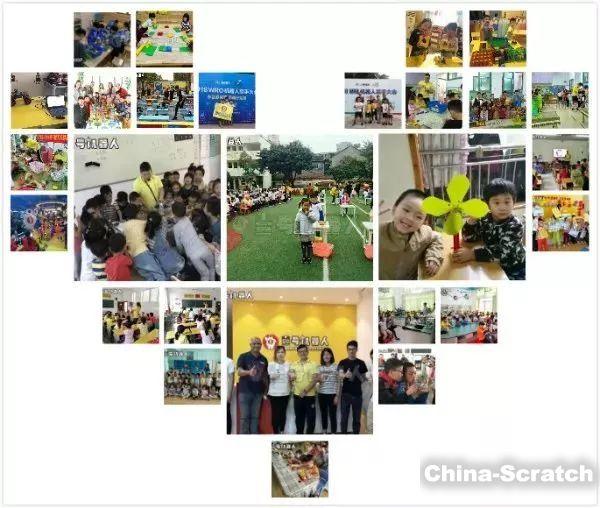 https://cdn.china-scratch.com/timg/190703/2259425S5-14.jpg