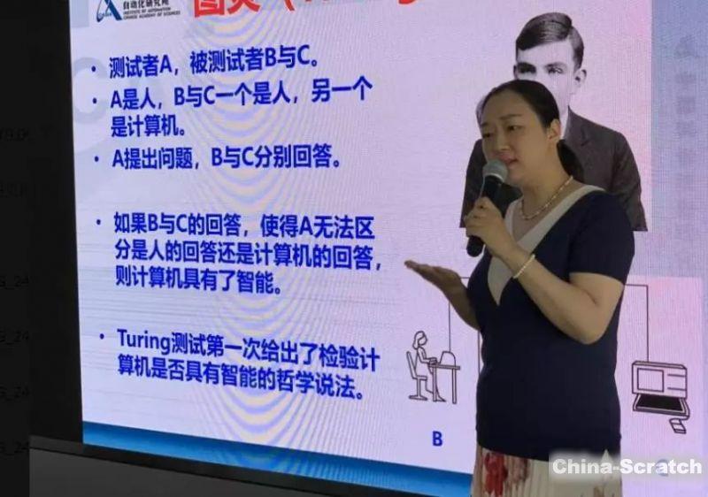 https://cdn.china-scratch.com/timg/190703/225S35I5-1.jpg