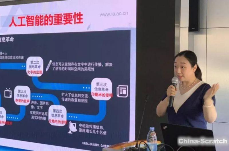 https://cdn.china-scratch.com/timg/190703/225S3H07-2.jpg