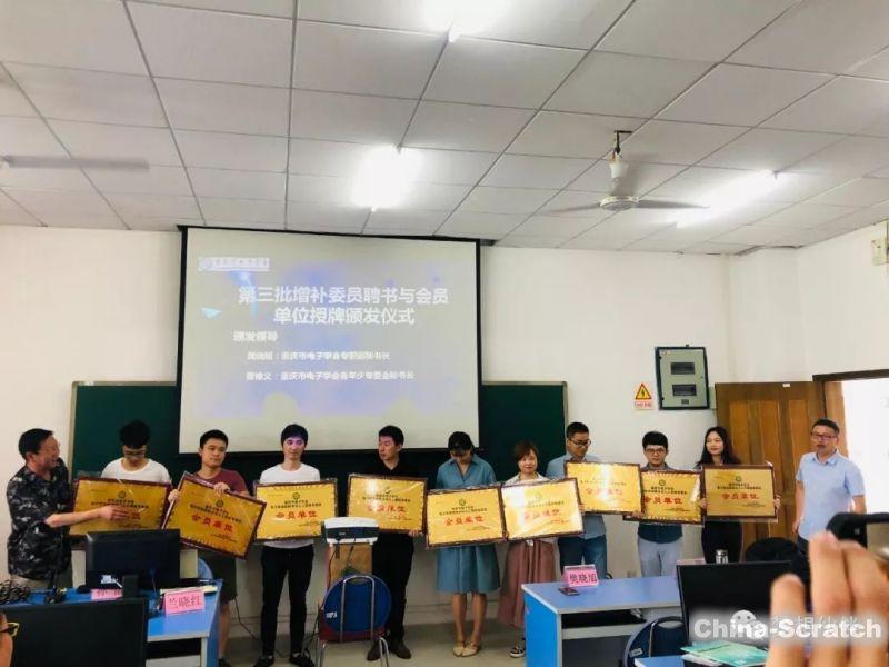 https://cdn.china-scratch.com/timg/190704/1605333934-1.jpg