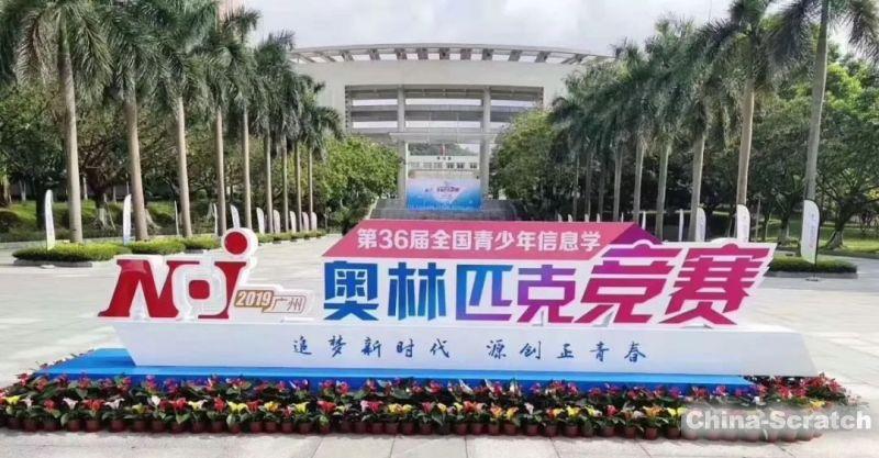 https://cdn.china-scratch.com/timg/190717/153600L49-0.jpg