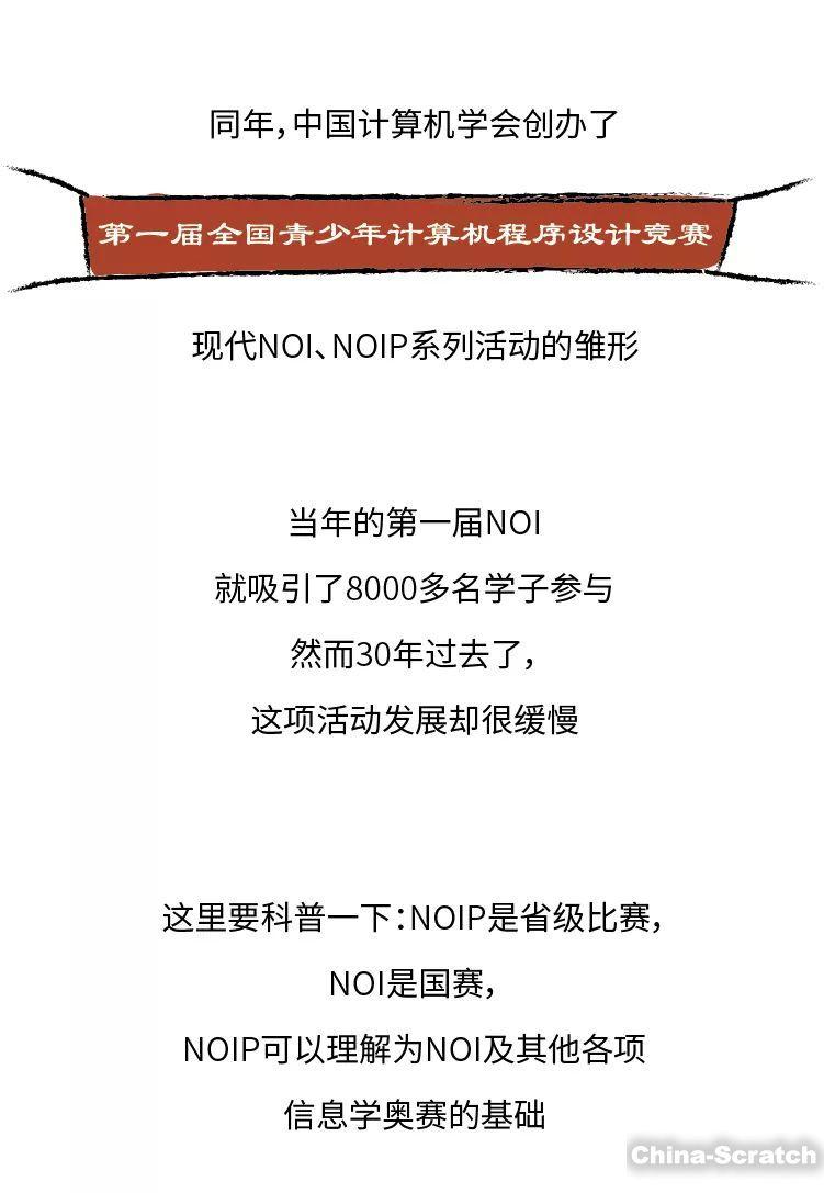 https://cdn.china-scratch.com/timg/190724/1430563K9-1.jpg