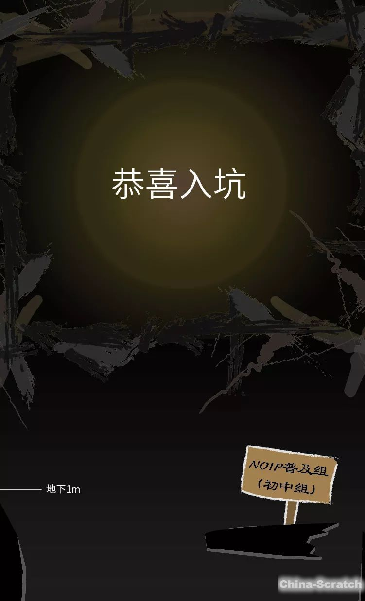 https://cdn.china-scratch.com/timg/190724/1430592b3-9.jpg