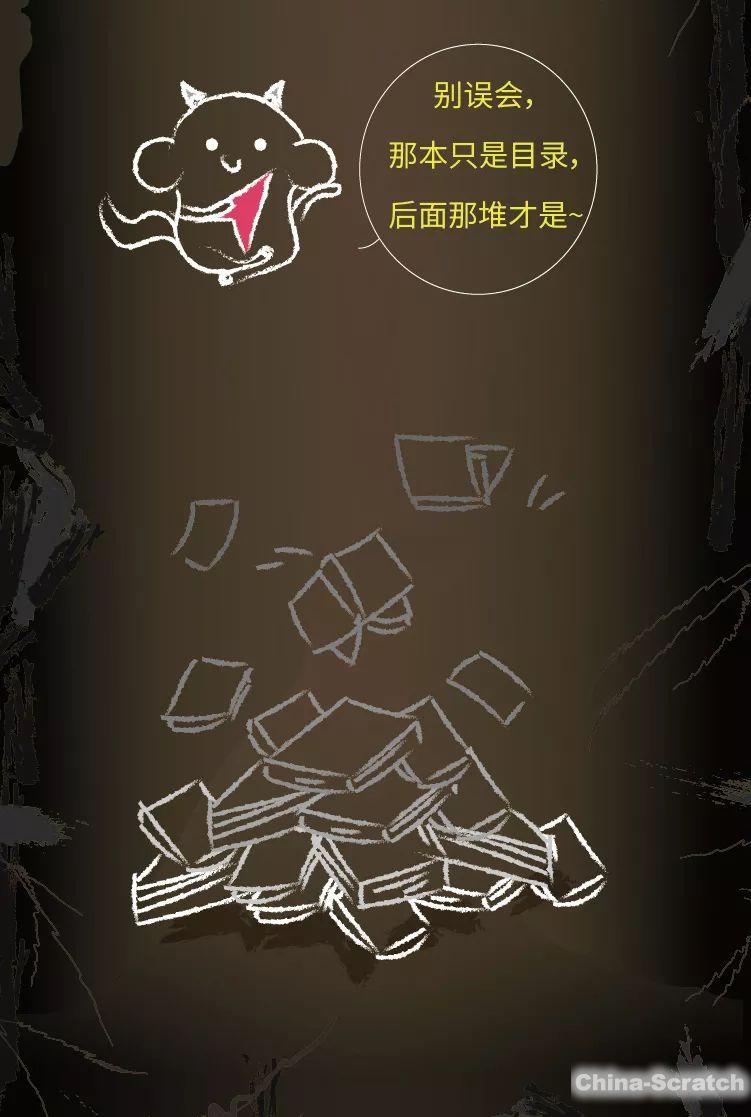 https://cdn.china-scratch.com/timg/190724/14305960O-8.jpg