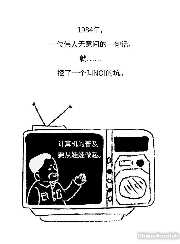 https://cdn.china-scratch.com/timg/190724/14305B237-0.jpg