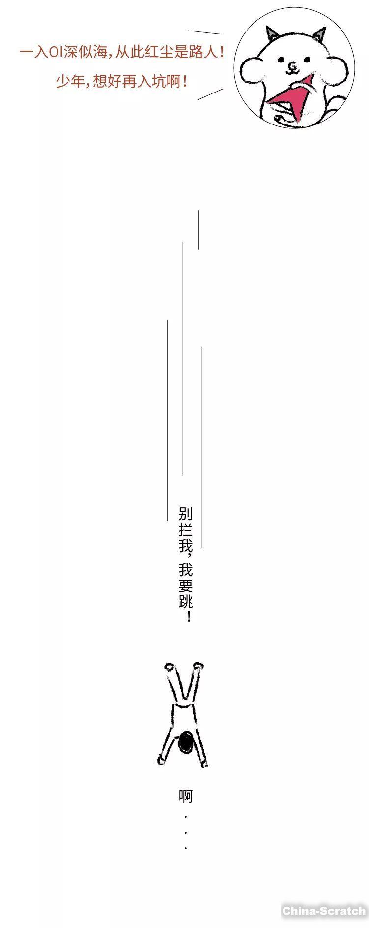 https://cdn.china-scratch.com/timg/190724/14305T2N-5.jpg