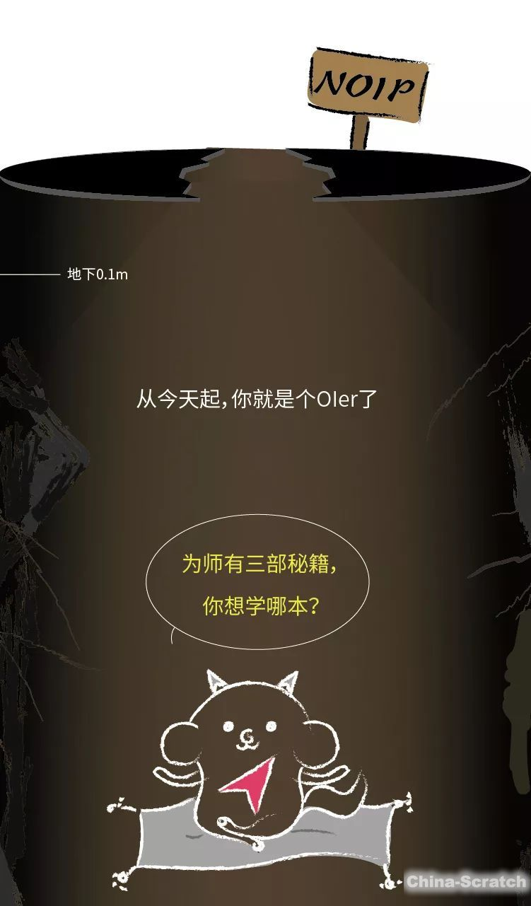 https://cdn.china-scratch.com/timg/190724/14305V321-6.jpg