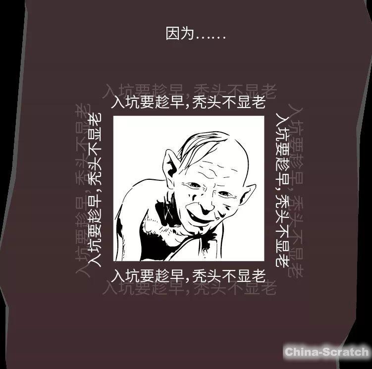 https://cdn.china-scratch.com/timg/190724/1431003255-11.jpg