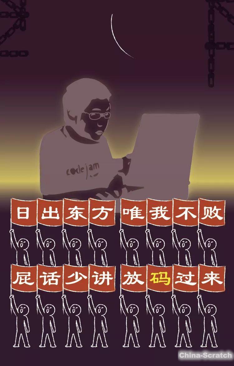 https://cdn.china-scratch.com/timg/190724/143101C01-14.jpg