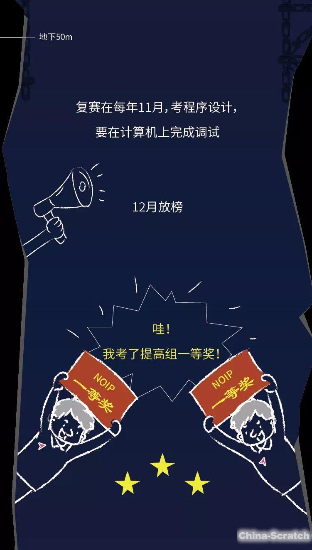 https://cdn.china-scratch.com/timg/190724/1431033095-17.jpg