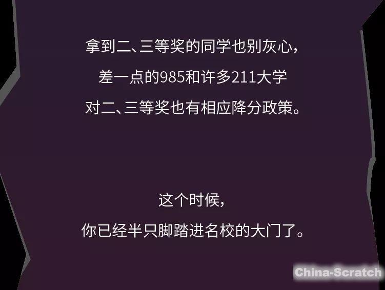 https://cdn.china-scratch.com/timg/190724/1431041947-20.jpg