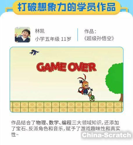 https://cdn.china-scratch.com/timg/190725/150QBC8-13.jpg