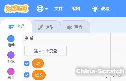 https://cdn.china-scratch.com/timg/190725/150TAb9-1.jpg