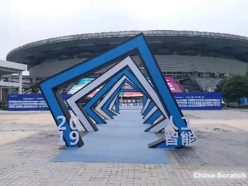 https://cdn.china-scratch.com/timg/190726/1315125451-1.jpg