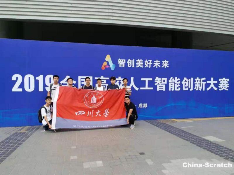 https://cdn.china-scratch.com/timg/190726/1315126442-0.jpg