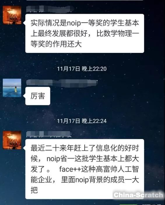 https://cdn.china-scratch.com/timg/190727/113940G91-4.jpg