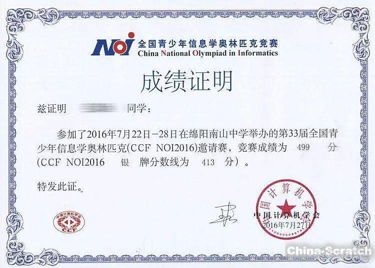 https://cdn.china-scratch.com/timg/190727/1139414618-6.jpg