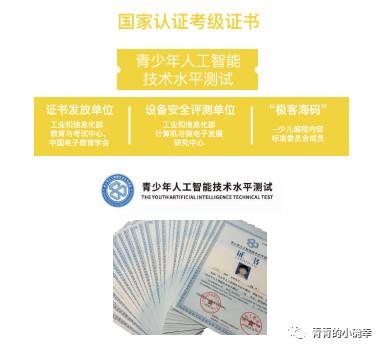 https://cdn.china-scratch.com/timg/190727/1144205923-12.jpg