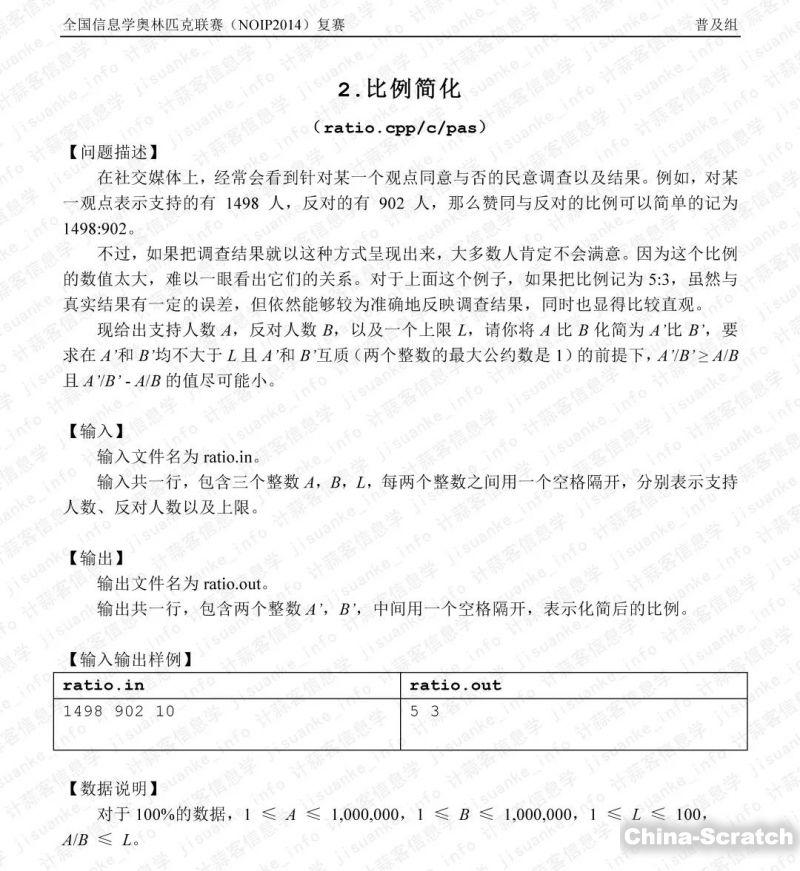 https://cdn.china-scratch.com/timg/190727/11522951M-3.jpg