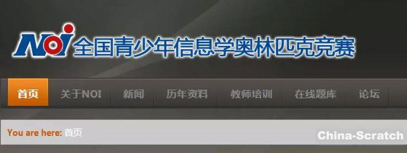 https://cdn.china-scratch.com/timg/190730/1425552015-2.jpg