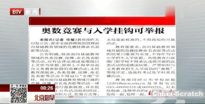 https://cdn.china-scratch.com/timg/190730/14255B433-5.jpg