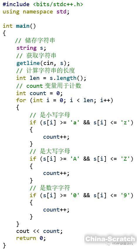 https://cdn.china-scratch.com/timg/190731/14345U125-4.jpg