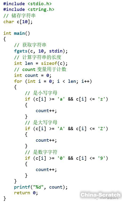 https://cdn.china-scratch.com/timg/190731/14345UW8-5.jpg