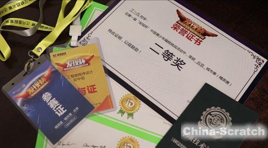 https://cdn.china-scratch.com/timg/190801/131HD000-6.jpg