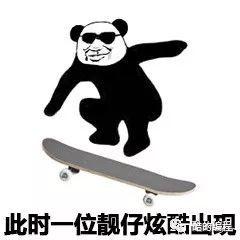 https://cdn.china-scratch.com/timg/190802/1351313T4-0.jpg