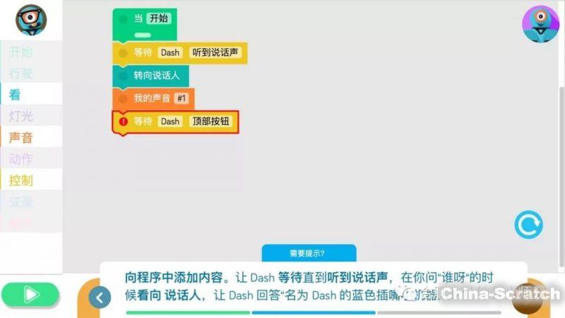 https://cdn.china-scratch.com/timg/190808/1331253022-4.jpg