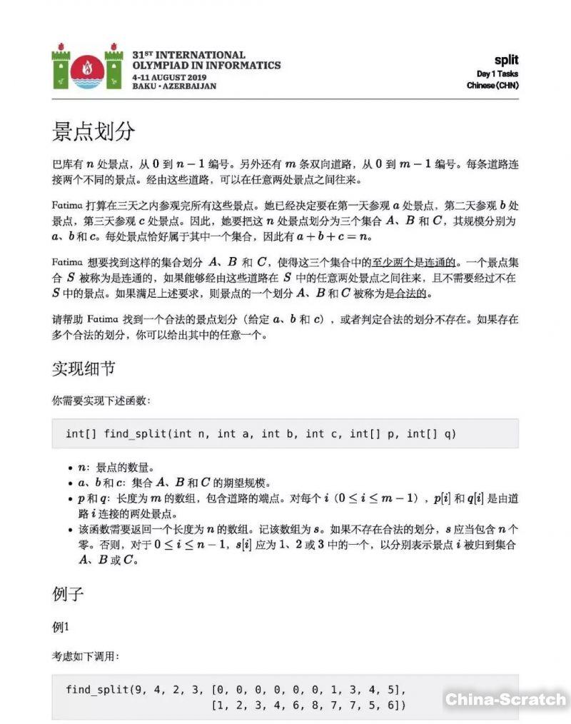 https://cdn.china-scratch.com/timg/190812/132F92494-5.jpg