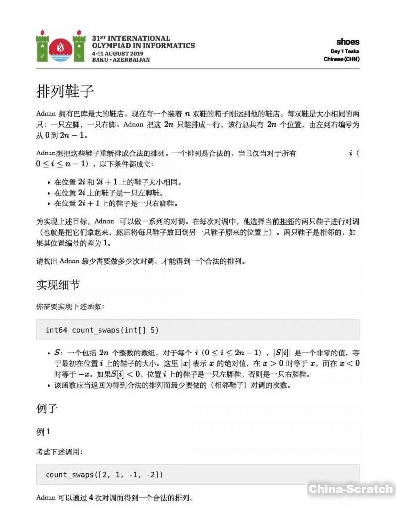https://cdn.china-scratch.com/timg/190812/132FH911-2.jpg
