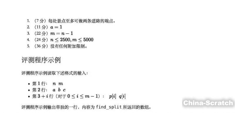 https://cdn.china-scratch.com/timg/190812/132G06222-7.jpg