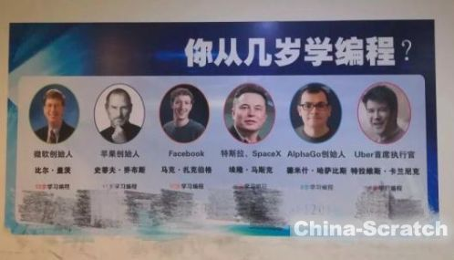 https://cdn.china-scratch.com/timg/190812/133302I95-0.jpg