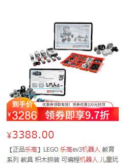 https://cdn.china-scratch.com/timg/190812/1333041311-10.jpg