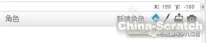 https://cdn.china-scratch.com/timg/190813/1326425114-4.jpg