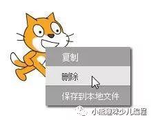 https://cdn.china-scratch.com/timg/190813/1326426406-3.jpg