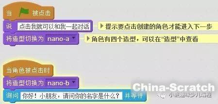 https://cdn.china-scratch.com/timg/190813/13264330R-9.jpg