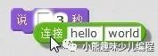https://cdn.china-scratch.com/timg/190813/1326433444-12.jpg