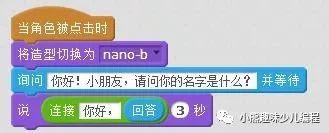 https://cdn.china-scratch.com/timg/190813/1326435I7-11.jpg