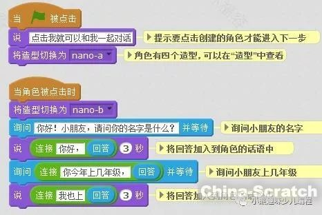 https://cdn.china-scratch.com/timg/190813/1326436040-14.jpg